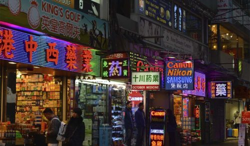 Ranking de las mejores acciones de Street Marketing